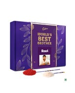 Happy Rakhi Brother's Gift Box - Choose Your Mix