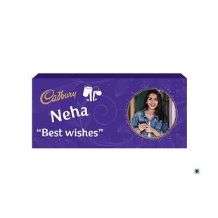 Personalised Cadbury Dairy Milk Silk Chocolate Bar