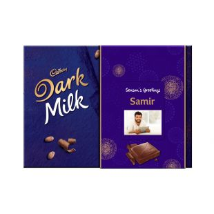 Christmas Dark Milk Box