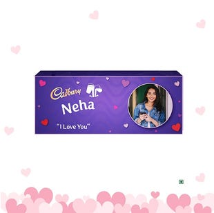 Valentine's Special Silk Personalised Bar